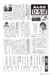 10-11 (1).pdf